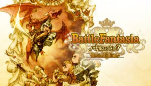 Battle Fantasia -Revised Edition- cover