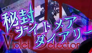 Violet Detector cover