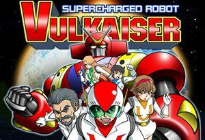 Supercharged Robot VULKAISER cover