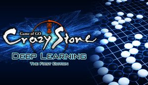 Crazy Stone Deep Learning -The First Edition- cover
