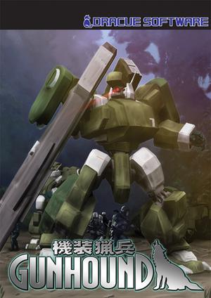 Armored Hunter GUNHOUND cover