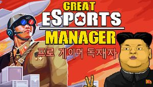 Great eSports Manager cover