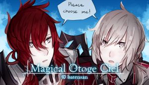 Magical Otoge Ciel cover