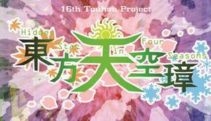 Hidden Star in Four Seasons cover