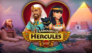 12 Labours of Hercules VIII: How I Met Megara cover