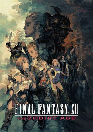 Final Fantasy XII: The Zodiac Age - PCGamingWiki PCGW - bugs, fixes
