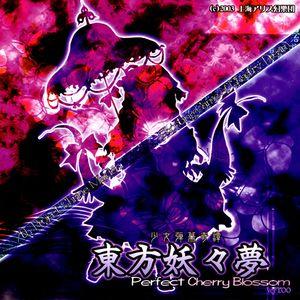 Perfect Cherry Blossom cover