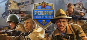 9th Company: Roots of Terror cover