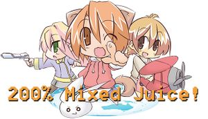 200% Mixed Juice! cover