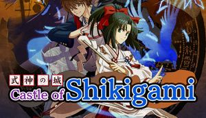 Castle of Shikigami cover