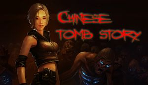 Chinese Tomb Story cover