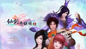 Chinese Paladin: Sword and Fairy 5 cover