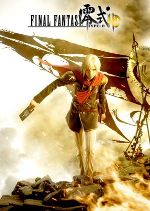 Final Fantasy Type-0 HD - PCGamingWiki PCGW - bugs, fixes, crashes