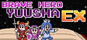 Brave Hero Yuusha EX cover