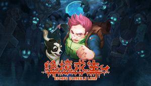 Escape Zombie Land cover