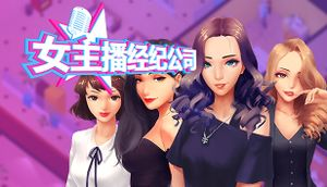 Cam Girls Company Tycoon cover