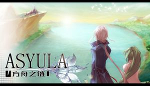 Asyula 方舟之链 cover