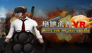 Battle for the Last Chicken cover