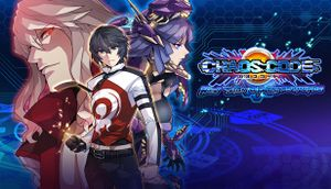 Chaos Code: New Sign of Catastrophe cover