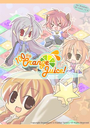 100% Orange Juice cover