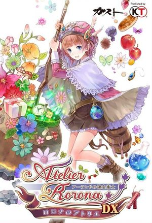 Atelier Rorona: The Alchemist of Arland DX cover