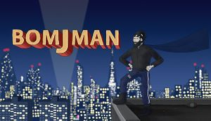 BOMJMAN cover