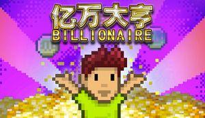 Billionaire cover