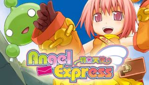 Angel Express cover