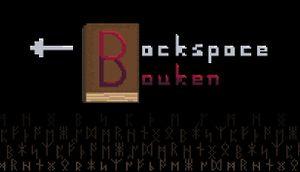 Backspace Bouken cover