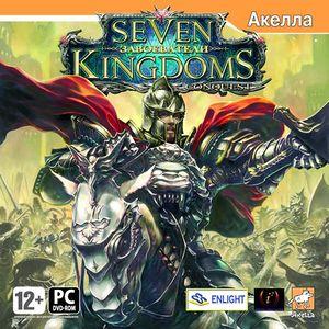 Seven Kingdoms: Conquest - PCGamingWiki PCGW - bugs, fixes, crashes