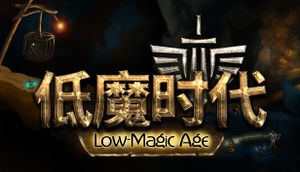 Low Magic Age cover