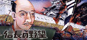 Nobunaga's Ambition cover