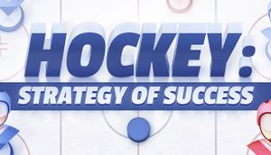 Hockey: Strategy Of Success cover