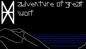Adventure of Great Wolf cover