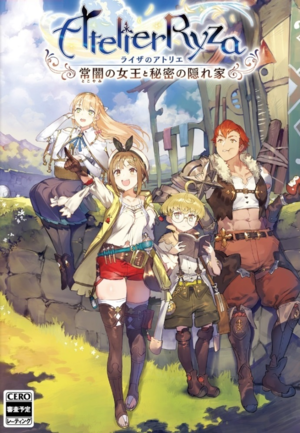 Atelier Ryza: The Queen of Eternal Darkness & the Secret Hideout cover