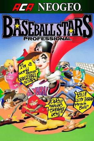 Baseball Stars Professional cover