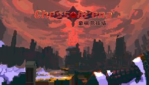 Chess Arena-象棋竞技场 cover