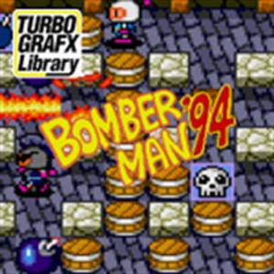 Bomberman '94 cover