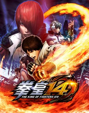The King of Fighters XIV cover