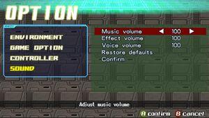 Audio settings in the overseas version.