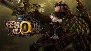 Monster Hunter Online cover
