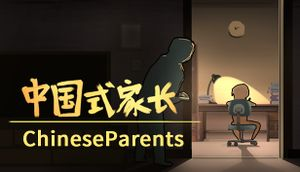 Chinese Parents cover