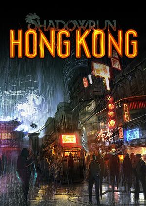 Shadowrun: Hong Kong cover