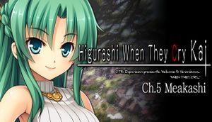 Higurashi When They Cry Hou - Ch.5 Meakashi cover