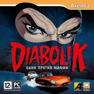 Diabolik: The Original Sin cover