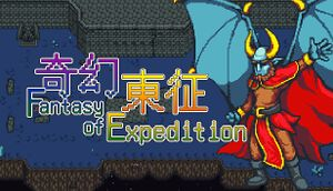 Fantasy of Expedition cover