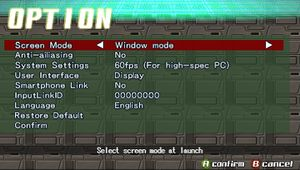 General settings from the overseas version.