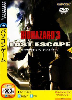 Biohazard 3: Last Escape (Sourcenext) - PCGamingWiki PCGW
