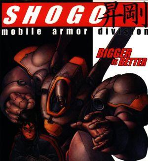 Shogo: Mobile Armor Division cover