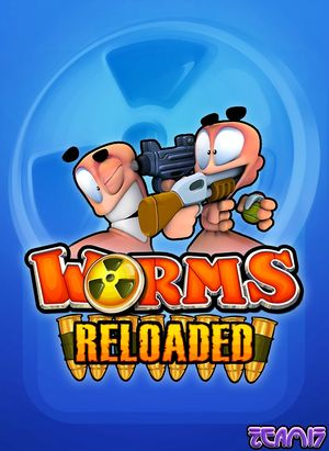 Worms Reloaded cover